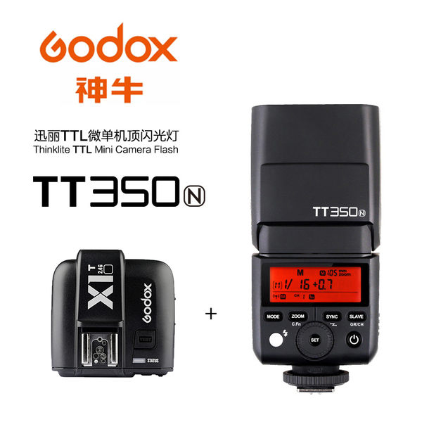◎相機專家◎ Godox 神牛 TT350N + X1發射器 TTL機頂閃光燈 Nikon 2.4G 高速同步 TT350 公司貨