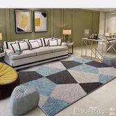 地毯北歐式簡約現代美式客廳地毯沙發茶幾墊床邊毯臥室滿鋪igo爾碩數位3c