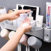 牙刷消毒機 牙刷消毒器置物架吸壁式套裝自動擠牙膏器機壁掛殺菌牙具架 宜室家居