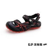 【南紡購物中心】G.P(男)極簡風海灘夾腳拖 男鞋-橘(另有藍、黑)