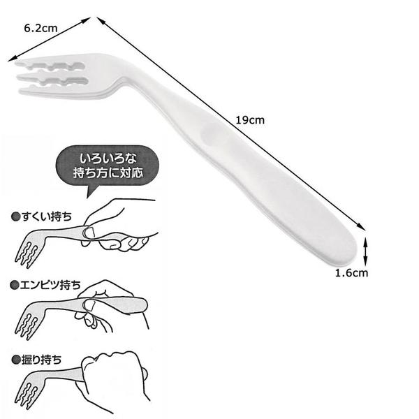 麵食用叉子 餐具 特殊彎度 適樂齡長者與行動不便者使用 日本Skater出品