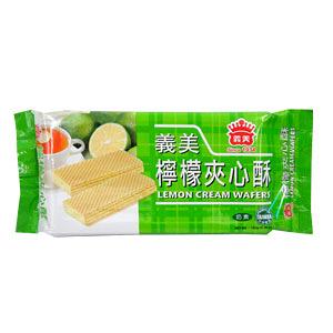 義美夾心酥檸檬152g*3盒/組 (2020新版)【合迷雅好物超級商城】