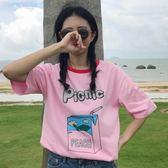 [超豐國際]夏季女裝學生字母印花圖案寬松短袖T恤拼色圓領1入