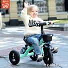 兒童三輪車腳踏車1-3-2-6歲大號兒童車子寶寶幼童3輪車腳踏車童車 NMS漾美眉韓衣