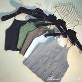 春季新款韓版金屬錬條無袖針織吊帶背心修身短款打底衫上衣女艾美時尚衣櫥