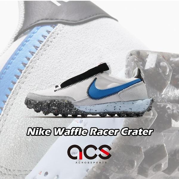 Nike 休閒鞋 Waffle Racer Crater 白 藍 女鞋 復古慢跑鞋 再生材質【ACS】 CT1983-100