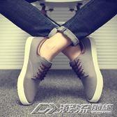 鞋子男韓版潮流青少年帆布鞋子繫帶休閒板鞋男士運動潮百搭學生鞋   潮流前線