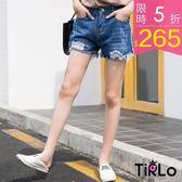 牛仔短褲-Tirlo-側鬚邊抓破設計翹臀牛仔短褲-兩色/S-2XL