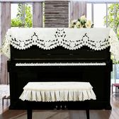 鋼琴罩 雅馬哈通用鋼琴巾蓋巾反底刺繡蕾絲布藝鋼琴防塵半罩蓋布現代簡約