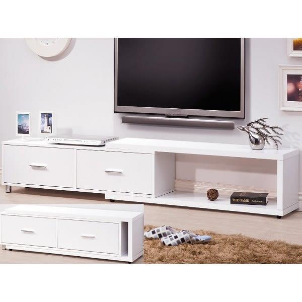 電視櫃 TV-357-3 肯特白色4尺伸縮長櫃【大眾家居舘】