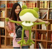 青蛙玩偶毛絨玩具公仔娃娃可愛陪你睡覺抱枕韓國搞怪女生超萌懶人 js26562『小美日記』