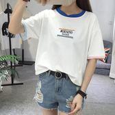 拼色領短袖t恤女正韓寬鬆刺繡字母圓領學生百搭上衣2018春夏新品S-XL
