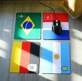 2018世界杯可愛創意滑鼠墊巴西阿根廷足球周邊球迷紀念品酒吧禮品【小梨雜貨鋪】
