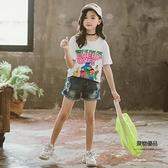 短袖T夏季兒童純棉卡通T恤打底衫中大童上衣童裝女童【聚物優品】