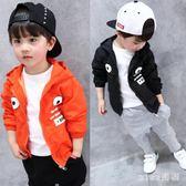 中大尺碼男童外套長袖新款韓版時尚舒適兒童裝小童寶寶休閒夾克上衣潮 js9038『miss洛羽』