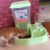 貓咪用品貓碗雙碗自動飲水狗碗自動餵食器寵物用品貓盆食盆貓食盆【跨店滿減】