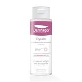 Dermagor朵瑪敏弱舒緩卸妝液400ml 贈體驗品 有效清潔眼唇及臉部彩妝不殘留