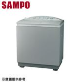 【SAMPO聲寶】9公斤定頻雙槽洗衣機ES-900T