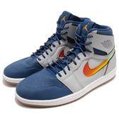 【五折特賣】Nike Air Jordan 1 AJ1 喬丹1代 Nouveau 灰 藍 金勾 男鞋【PUMP306】 819176-009