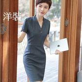 美之札[8Y140-PF]中尺碼*氣質知性條紋V領OL短袖連身裙洋裝