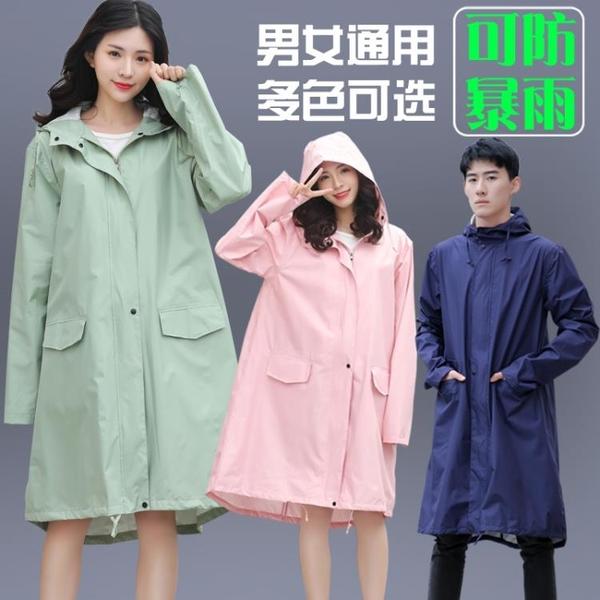 防暴雨成人雨衣女外套時尚徒步長款拉鍊防水風衣輕薄全身雨披男潮