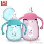 奶瓶 嬰兒玻璃奶瓶耐摔防摔硅膠套寬口徑帶手柄新生兒寶寶用品     蜜拉貝爾