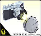 FUJI X100 X100S 專用三片自動鏡頭蓋 賓士蓋