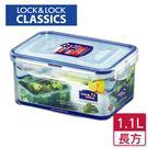 樂扣  PP保鮮盒-長方型(1.1L)【...