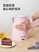 新品電熱水壺電熱水壺家用自動斷電保溫一體開水壺燒水壺小型快壺學生宿舍煮器 220v