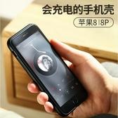 行動電源綠聯8plus背夾充電寶適用於蘋果8手機8磁吸手機殼快充 育心小館