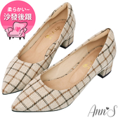 Ann'S加上優雅低跟版-毛呢格紋沙發後跟低跟尖頭鞋-米杏