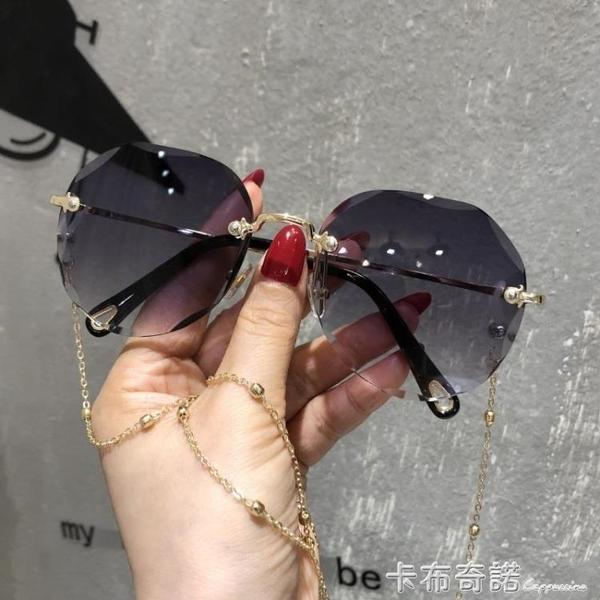 墨鏡女韓版潮時尚網紅帶錬子新款太陽鏡防紫外線顯瘦無框眼鏡 卡布奇諾