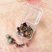 口罩收納盒 收納盒 塑料盒 卡片收納 首飾盒 文具盒 藥盒 透明萬用收納盒(06)【G019】生活家精品