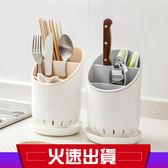 瀝水筷子架 可拆卸家用筷子筒 櫥房筷筒筷子籠AE25001-現貨