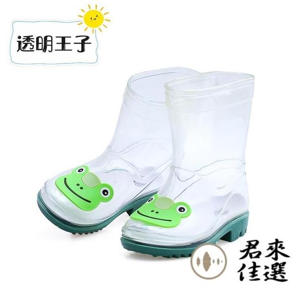 兒童雨鞋橡膠卡通膠鞋防水雨靴中大童防滑水鞋【君來佳選】
