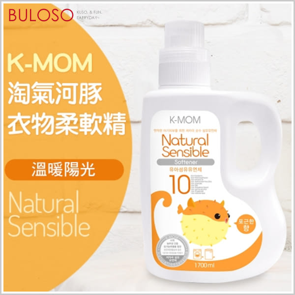 《不囉唆》MOTHER K 柔軟劑瓶裝1700ml-溫暖陽光(黃)(不挑色/款)【A423731】