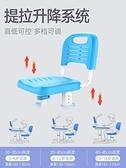 兒童學習椅學生寫字椅子家用矯正坐姿書桌座椅升降可調節靠背凳子LX 童趣屋 618狂歡