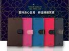 台灣製造【星空紋系列】OPPO A53 / A54 側掀站立式 皮套 保護套 手機套 書本套