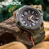 【人文行旅】G-SHOCK   GW-4000SC-3ADR 挑戰極限軍事迷彩太陽能電波腕錶