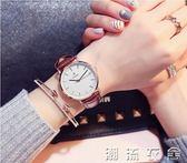 時尚手錶女男士學生韓版簡約潮流帶男女錶石英情侶手錶   潮流衣舍
