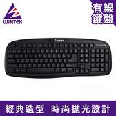 [富廉網] WiNTEK 文鎧 WK160 黑武士USB防水鍵盤