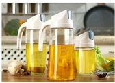 防漏玻璃油壺大號廚房家用塑料油罐醬油瓶醋壺小號 自動開合油瓶【全館免運八五折】