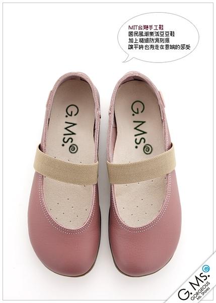 G.Ms. MIT系列-圓頭牛皮休閒鞋-粉色
