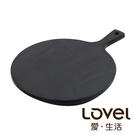 LOVEL 13吋 食物托盤 / 極簡黑