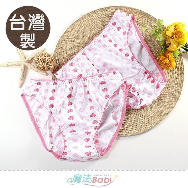 12~18歲少女內褲(二件一組) 台灣製青少女純棉三角內褲 魔法Baby