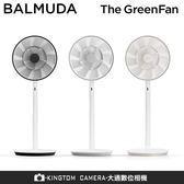 贈送電池組 BALMUDA GreenFan EGF-1600 果嶺風扇 綠化 循環扇  百慕達 公司貨 保固一年 24期零利率