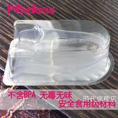 芽套保護套夜間防磨芽芽套成人芽合頜墊睡覺磨芽器護齒芽墊
