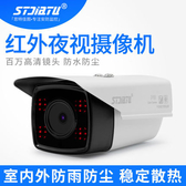 攝像頭-夜視紅外2500線高清模擬攝像機室外家用監控器 東京衣秀