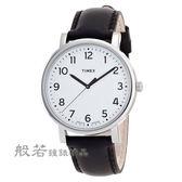 TIMEX 經典復刻皮帶錶-黑x白