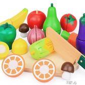 木制水果蔬菜切切看 過家家寶寶 E家人